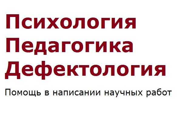 Докторская диссертация Новости и акции